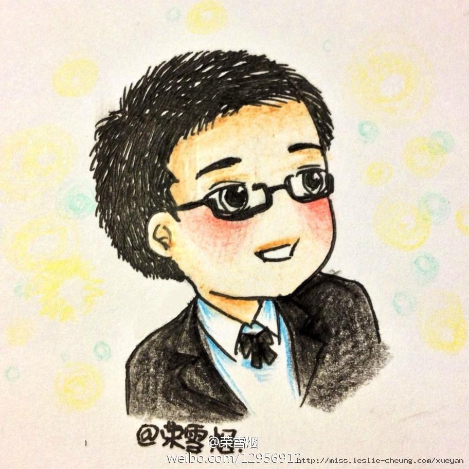 谢谢@何机智祝哥哥张国荣912生日快乐 帮忙画的头像
